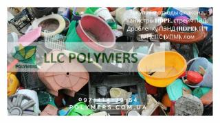 Buy waste bottle, Jerry cans HDPE, LDPE stretch. Grinding PE