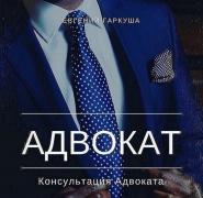 Traffic accident lawyer in Kiev